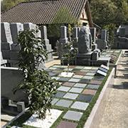 墓地・樹木葬
